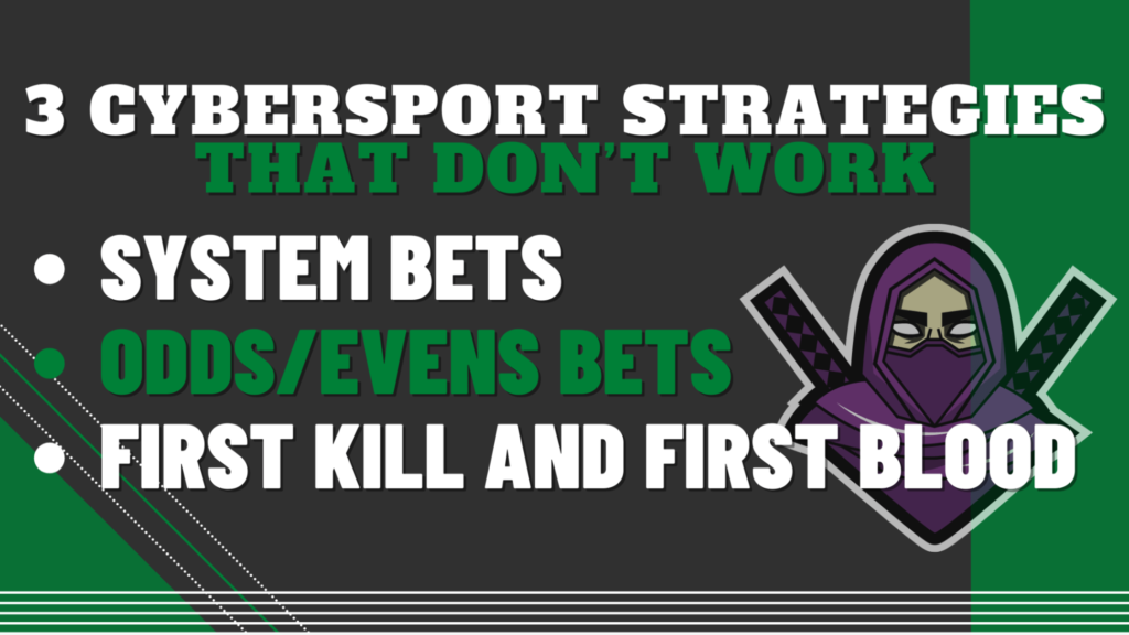 3 Cybersport Strategies that Don't Work